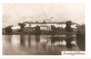[1960] Mănăstirea Căldărușani
