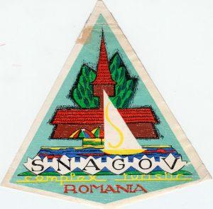 C6: Eco-Turismul zonei Snagov * Complex CFR - Astoria (anii 195x)